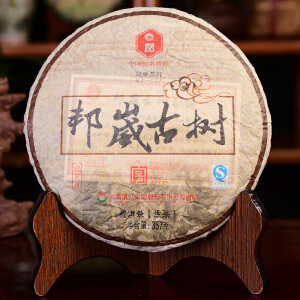 【单片】2013年云南普洱茶凤牌邦崴古树茶-七子饼茶357g/片