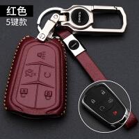凯迪拉克XT5钥匙包卡迪拉克CT6 ATS-L XTS CTS钥匙套扣