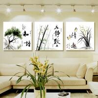 现代装饰画客厅三联无框画书房卧室办公室沙发背景墙壁挂画