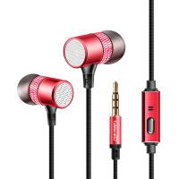 编织线立体声音乐金属耳机线控入耳式超重低音通用手机耳机KDK309