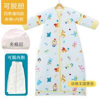婴儿睡袋儿童春秋冬薄款纯棉宝宝大童防踢被神器四季通用被子薄棉