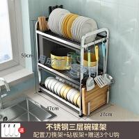 厨房碗筷沥水收纳篮置物架碗架沥水架晾放碗碟盘子架家用台面收纳架装碗筷收纳盒