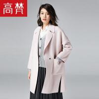 高梵 新款秋冬中长款双面呢大衣女 时尚韩版简约宽松羊毛外套