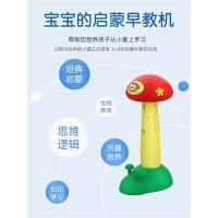 儿童英语点读笔 幼儿早教机学习点读机0-3-6岁发声书国学机u9l