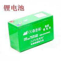 12V伏8AH安121416AH喷雾器锂电池电瓶充电器电动施肥器蓄电池照明 +专用充电器