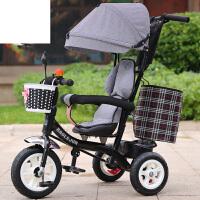 多功能儿童三轮车宝宝手推车1-3岁婴幼儿童脚踏车小孩自行车 亚浅灰 钛空黑灰色棚刹车