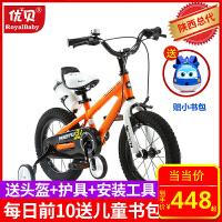 优贝儿童自行车 表演车12/14/16/18/20寸男女单车 宝宝生日礼物