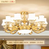 欧式客厅吸顶灯现代简约客厅灯具大气家用餐厅卧室吸吊两用灯饰