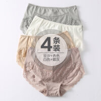 4条女士内裤莫代尔棉中腰高腰三角底裤头女蕾丝边大码纯棉全棉裆