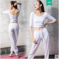 露肚短款时尚中袖长裤两件套瑜伽服套装健身房运动女含胸垫