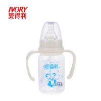 奶瓶带把柄吸管婴儿自动PP标准口径宝宝直身奶瓶120/240mL 120mL 颜色可备注