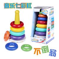 积木叠叠乐儿童套圈早教益智玩具1-2-3岁彩虹圈一至二岁婴儿宝宝
