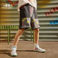 【2件3折:68.7元】小虎宝儿男童牛仔短裤2021年夏季新款中大童薄款儿童五分裤