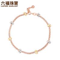 六福珠宝18K金手链女款圆珠三色金手链双层彩金手链定价L18TBKB0047C