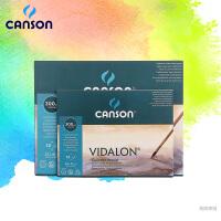 法国Canson康颂维达隆水彩本vidalon冷压圆网水彩纸300g