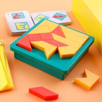 七巧板拼图儿童桌游训练专注力男女孩宝宝早教亲子互动益智力玩具