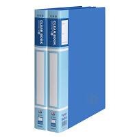 富得快文件资料册60页A4插页活页分页透明资料册F60AK