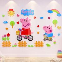 儿童房装饰卡通墙贴3d立体亚克力墙面贴画幼儿园墙上贴纸 1968猪佩奇骑车-图片色