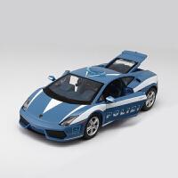 1:24兰博基尼跑车LP700速度与激情7仿真合金汽车模型
