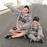 亲子装冬装2017新款韩版冬季母子套装男童两件套休闲卫衣毛呢加绒