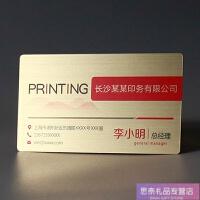 PVC名片制作设计卡片订做公司商务创意磨砂塑料撕不烂透明名片印刷订制双面二维码定制