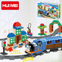 惠美积木大颗粒积木塑料拼插大型轨道火车儿童益智拼装玩具积木