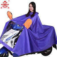 华海雨衣电动车雨衣单人时尚透明大帽檐摩托车雨衣雨披加大加厚