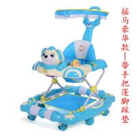 宝宝学步车婴幼车6到18个月防侧翻手推车可折叠变摇马助步车 《摇马款》天蓝豪华-带把蓬脚垫 《聪儿乐》