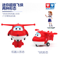 奥迪双钻迷你超级飞侠乐迪小爱淘淘多多变形机器人儿童玩具套装