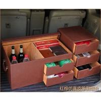 汽车收纳箱后备箱车载储物箱后背箱多功能车内用整理箱子鞋盒SUV