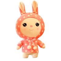 儿童节大号布娃娃玩偶女孩生日礼物女生兔子毛绒玩具流氓兔萌公仔