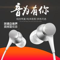 Xiaomi/小米 小米活塞耳机清新版 手机入耳式通用耳塞