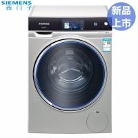 西门子(IEMENS)XQG100-WM14U8690W 液晶显示屏10公斤变频滚筒自动添加 智能洗衣机