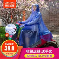 自行车摩托车雨衣男女单人带袖加厚加大帽檐电动瓶车雨衣披送手套