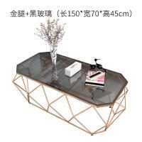 北欧铁艺长方形钢化玻璃茶几小户型客厅迷你创意简易茶几简约现代 整装