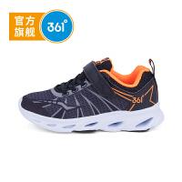 【秋尚新】361度童鞋男童跑鞋18秋季新款儿童运动鞋中大童青少年鞋子K718507