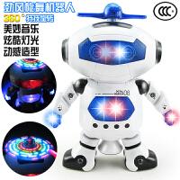 智能旋转炫舞男孩子儿童电动早教玩具对战太空跳舞机器人旋风劲舞
