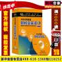 开车学英语 新概念英语(2)第二册(17CD)车载音频(无图像)卡尔博学汽车光盘影碟片