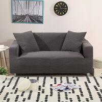 针织纯色单人双人三人沙发套弹力全包套沙发罩素色加厚沙发垫