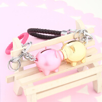 时尚潮流钥匙扣女生包包挂件情侣钥匙链一对送男女朋友送闺蜜创意礼品 浅金+粉色 均码