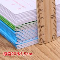 正品特价340张20本单线信纸18K信纸草稿纸文稿纸书写写作练字