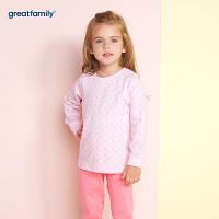 歌瑞家童装内穿女童圆领长袖上衣粉色2017冬装新款宝宝家居服乐友