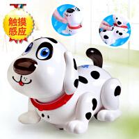 笨笨狗会唱歌跳舞走路宠物狗儿童电动玩具小狗狗电子智能机器