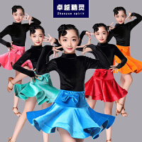秋冬新款长袖丝绒练功服小学生公主比赛演出服装拉丁舞裙儿童女孩
