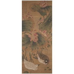 R1713 恽寿平《荷花鸳鸯》(北京文物公司旧藏,张大千等多位名家收藏印。旧裱。)