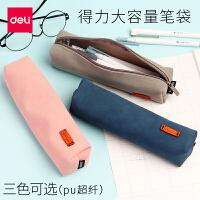 学生笔袋棉麻韩国创意简约女生文具铅笔袋 随身收纳手包袋 单只价