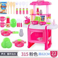 过家家玩具儿童过家家厨房玩具 女孩做饭煮饭厨具餐具套装