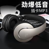 无线蓝牙耳麦耳机 CSR4.0蓝牙耳机 手机通用 小米 红米 oppo 华为 vivo 耳机头戴式蓝牙 无线音乐重低音