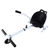 通用款双轮平衡车辅助车架平衡车车架改装卡丁车漂移儿童扭扭车架