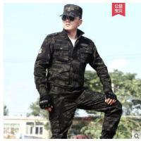 户外军迷野战加厚迷作战训练服军装彩服套装男特种兵